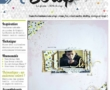 Rêver – DT Color Your World / Sagapo Scrap